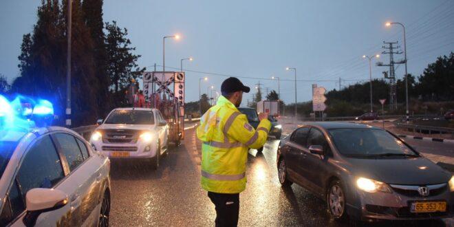 המשטרה נערכת למזג אוויר סוער – אלה ההמלצות לציבור הנהגים