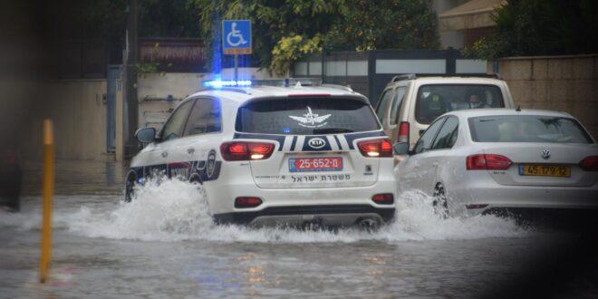 המשטרה נערכת למזג אוויר סוער ומפרסמת הנחיות לציבור הנהגים