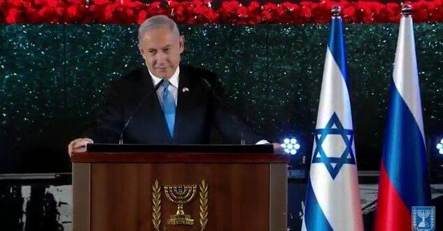 שידור חי: נאום נתניהו בטקס חנוכת האנדרטה בגן סאקר בירושלים