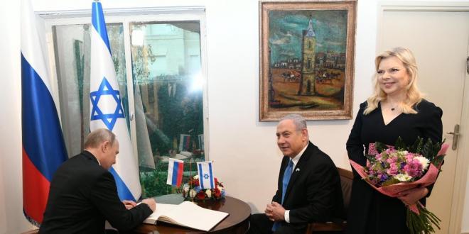 נשיא רוסיה פוטין נפגש עם ראש הממשלה נתניהו בירושלים