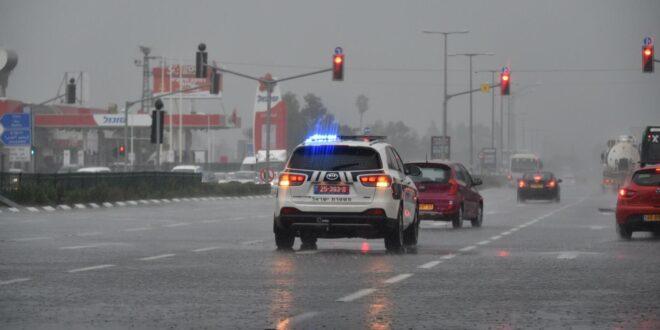פגעי מזג האוויר: מספר רמזורים מושבתים באזור הרצליה