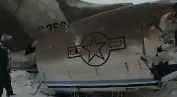 התרסקות מסתורית של מטוס חיל האוויר האמריקני באפגניסטן