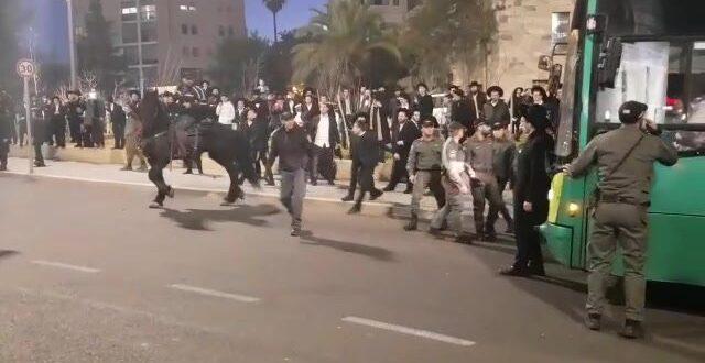 הפגנת החרדים בירושלים: מפרי הסדר חוסמים את צומת הכניסה לעיר