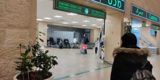 גנץ: משרד המשפטים יסייע בגיבוש תקנות שיאסרו על כניסה לישראל ללא בדיקת קורונה