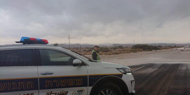 בעקבות שיטפונות בערבה: חסימות בכביש 90 ובכביש 40