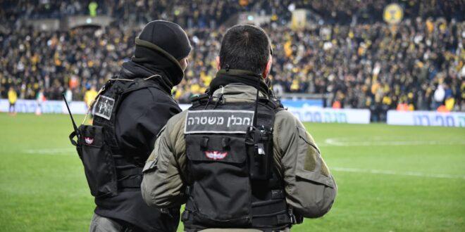 """משחק הכדורגל בית""""ר ירושלים-מכבי חיפה: בן 17 הורחק לחודש"""