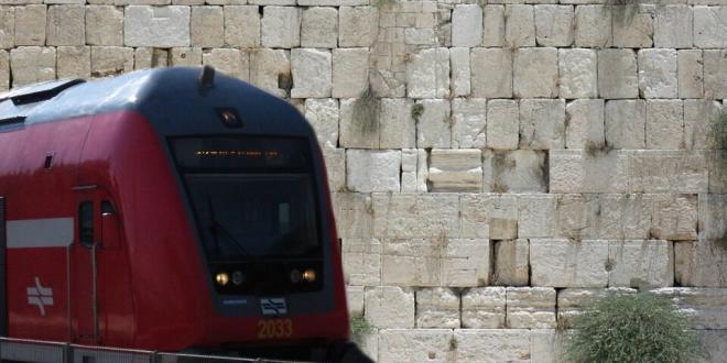 היסטוריה! הרכבת המהירה לירושלים תגיע לכותל