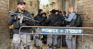 """ניסיון פיגוע דקירה בירושלים: סמוך לשעה 11:00 לוחמי מג""""ב הפועלים סמוך ל..."""