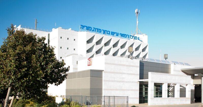 בן 78 נפגע מרכב סמוך לבית החולים פוריה בטבריה, מצבו קשה
