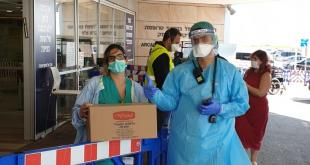"""""""האחים פפושדו"""" תרמו אלפי מארזים אישיים לצוותי הרפואה בשיבא"""