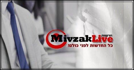 מהי השיטה שסוחפת מאות גברים בישראל להוריד את הכרס תוך 13 שבועות?