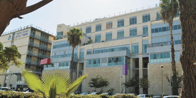הושג הסכם בין משרד האוצר לבין בתי החולים הציבוריים