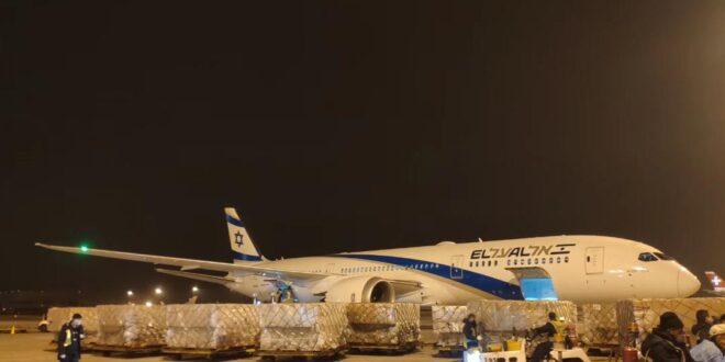 צפו: המטוס הראשון עם כ-20 טונות של ציוד מיגון חיוני נחת בישראל