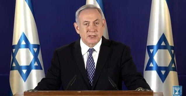 הצהרת ראש הממשלה נתניהו על הגבלות חדשות לקראת חג הפסח