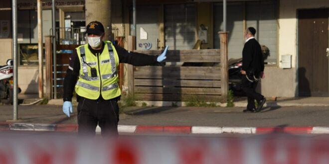 בני ברק: ישיבה שפעלה בניגוד להנחיות נסגרה, 5 חשודים בהפרת סדר נעצרו