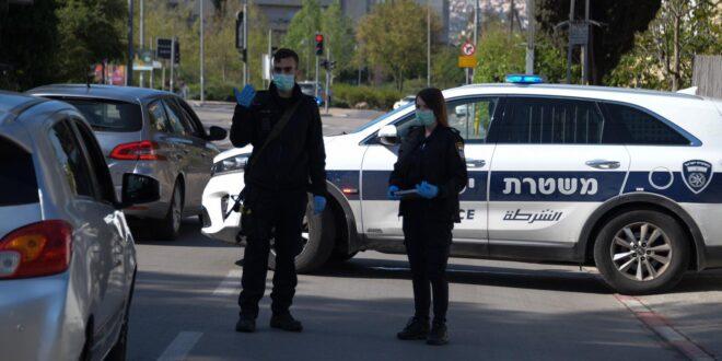 שכונות בבית שמש, ירושלים, לוד, רמלה וקריית מלאכי הוכרזו כאזורים מוגבלים