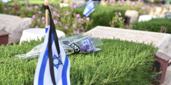 """אירועי יום הזיכרון נפתחים בבית """"יד לבנים"""" בירושלים: שידור חי"""