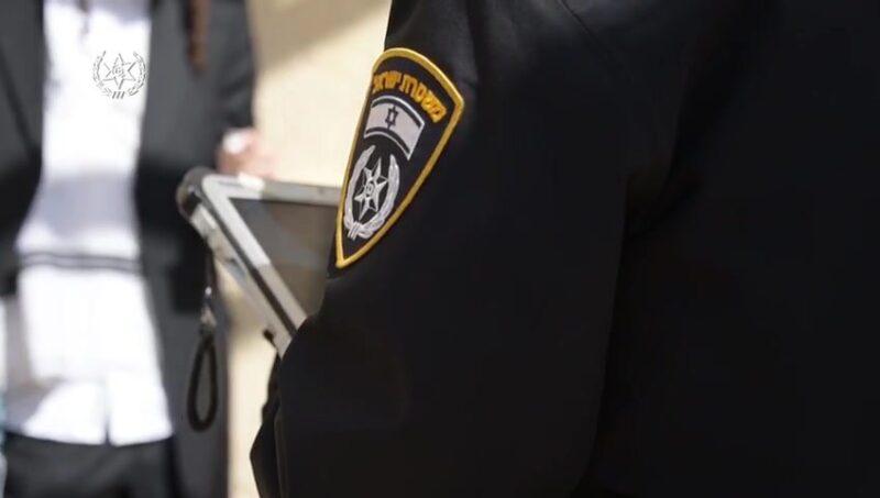 """בג""""ץ מתח ביקורת חריפה על המשטרה: המכתזית איננה ברירת מחדל"""