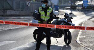 המאבק הלאומי בהתפשטות הנגיף - כוחות משטרת ישראל פועלים משעות הבוקר לאכ...