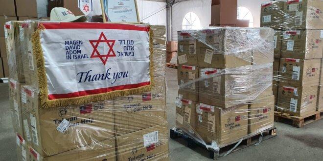 ממשלת טאיוואן תרמה 100 אלף מסכות כירורגיות למגן דוד אדום