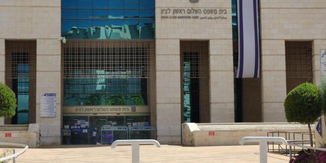 יוגש כתב אישום נגד 4 הסייעות החשודות בהתעללות בגן ברמלה