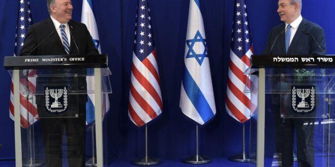 """צעד חשוב נוסף לקידום תוכניות מתחמי שגרירות ארה""""ב בירושלים"""