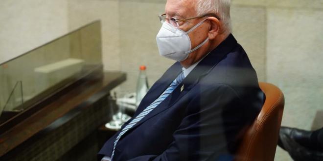 הנשיא ריבלין: עד כה ישראל לא פיתחה תורת לחימה ברורה למאבק בנגיף