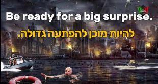 מתקפת סייבר רחבה על עשרות אתרי אינטרנט ישראליים