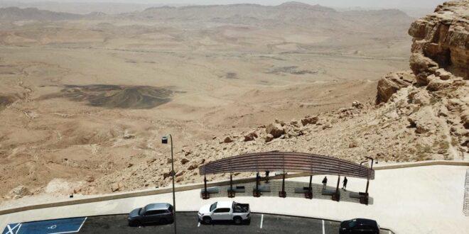 אושרו שתי תכניות למתחמי תיירות בבאר שבע ובמצפה רמון