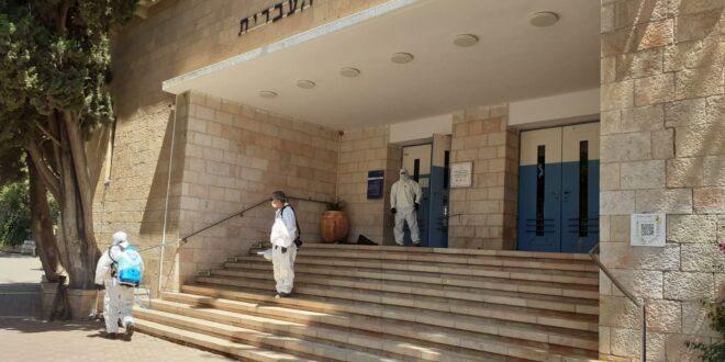 בעקבות הקורונה: בוצע חיטוי בבית ספר הגימנסיה העברית בירושלים