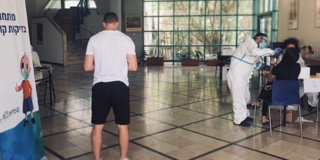 כללית עורכת בדיקות קורונה לתלמידי מקיף ו' בבאר שבע