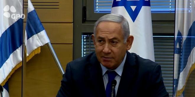 הונדורס תפתח שגרירות בירושלים