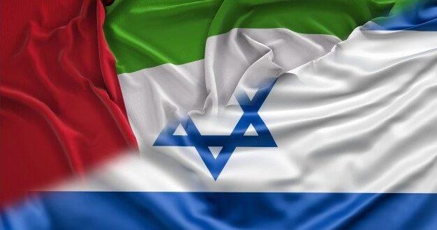 היחסים מתחממים: שיתוף פעולה בין ישראל לאיחוד האמירויות הערביות