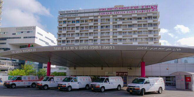 """קורונה בבית החולים רמב""""ם: נפטר חולה קורונה בשנות השישים לחייו"""
