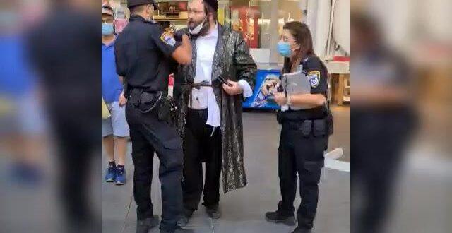 המשטרה על מעצר האדמור בקניון בירושלים: מדובר בעוד פרובוקציה פסולה