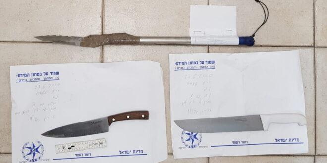 אישום: תקפו עם מוט ברזל וסכין ופצעו אחרים במהלך קטטה באילת