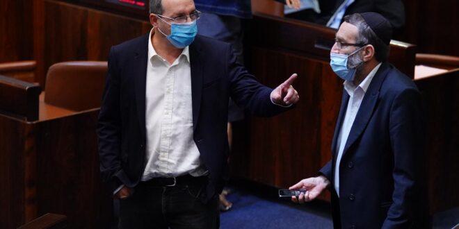 הכנסת דחתה את הצעת החוק להקמת ועדת חקירה לבדיקת השופטים