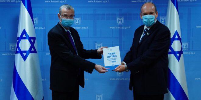"""דו""""ח מבקר המדינה על השלטון המקומי הוגש ליו""""ר הכנסת"""