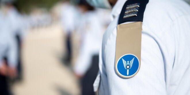 חדש בחיל האוויר: יחידת כוחות אוויר מיוחדים – כנף 7