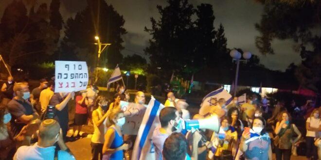 """הפגנה מול ביתה של נשיאת ביהמ""""ש העליון: """"דין צהלה כדין רחביה"""""""
