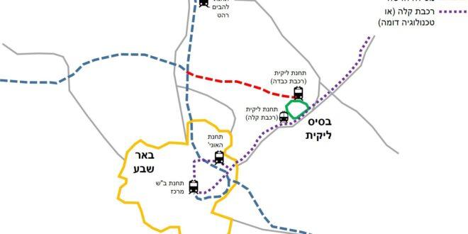 שרת התחבורה: קיצור משך זמן הנסיעה בין הדרום לצפון הוא ערך עליון
