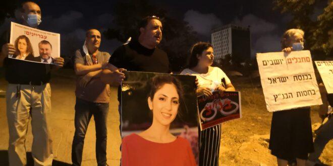 """המשפחות השכולות: """"יש שופטים בירושלים למחבלים בלבד"""""""