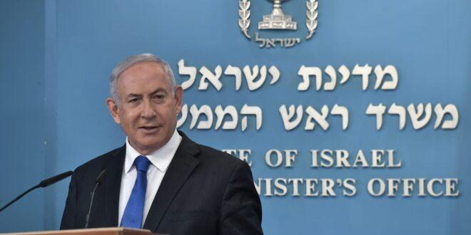 """רה""""מ נתניהו: המטרה היא בפירוש להציל חיים רבים בישראל"""