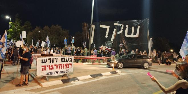 גורמים בליכוד: להתיר הפגנות, פועלים להצגת חלופה לראש הממשלה