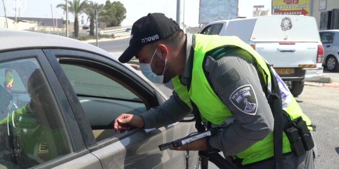 """המשטרה: 973 דו""""חות ניתנו בגין אי עטית מסיכה ביממה החולפת"""