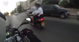 שוטרי אגף התנועה פועלים בנחישות לאיתור אופנועים וקטנועים המסכנים את מש...