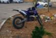 המשטרה תפסה רוכב אופנוע שנהג ללא רישיון סמוך לעמיעד