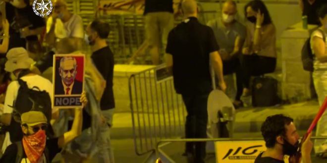 מחאה על רקע הסגר: אלפים מפגינים בירושלים וקיסריה