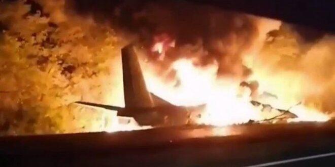 מטוס של צבא אוקראינה התרסק במזרח המדינה, 22 בני אדם נהרגו