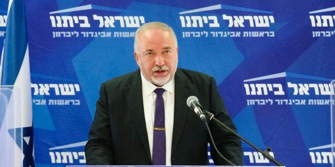 ליברמן: הצעת חוק שתחייב את ראש הממשלה לעדכן גורמי ביטחון